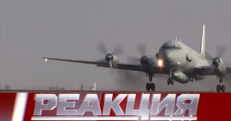 «Реакция»: российский Ил-20 сбит в Сирии — кому выгодна эта провокация?