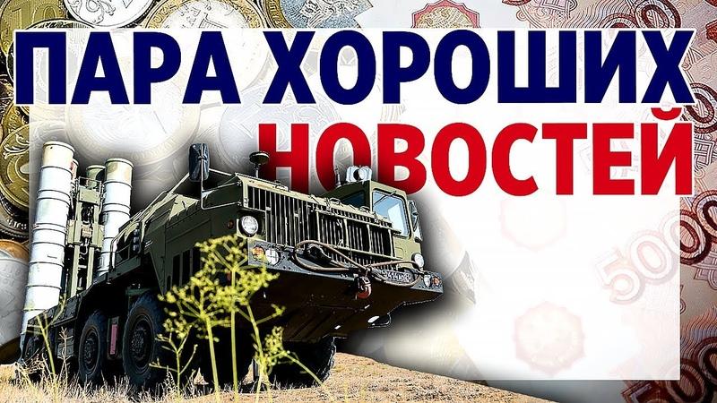 Россия заняла второе место в рейтинге развивающихся стран и второе место по продаже оружия
