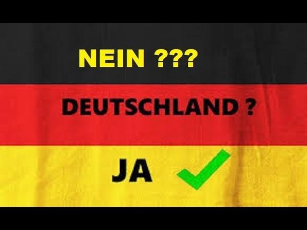11 советов или кому не стоит переезжать в Германию