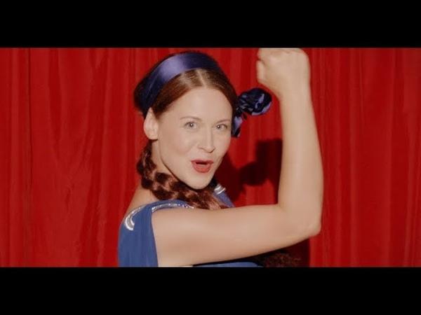 Музыкальный клип фильма «Парень из Голливуда, или Необыкновенные приключения Вени Везунчика»