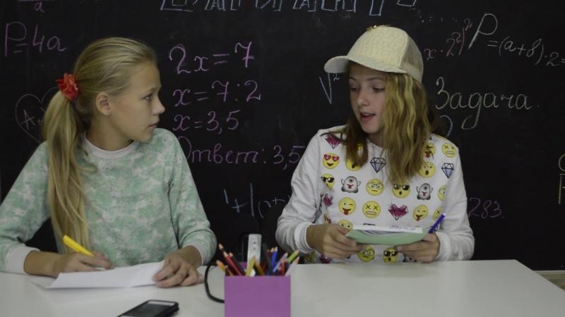 Типы школьников на контрольной работе. Творческий проект учеников детской телестудии