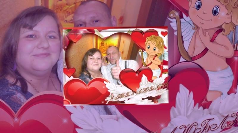 наша годовщина свадьбы....