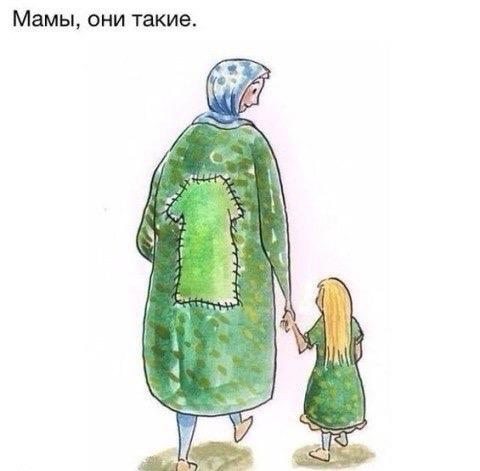 Анастасия Фруктовая | Нижний Новгород
