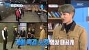 HOT no cut Special lesson ♡ 'Exo cai' 김신영의 TMI X 언더나인틴 20190113