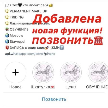 Sofi_petrosian_ video