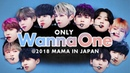 Wanna One at 2018 MAMA FANS' CHOICE in JAPAN | All Moments