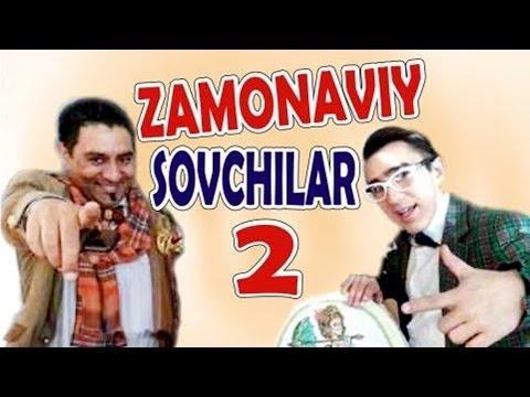 Zamonaviy sovchilar 2 o'zbek film Замонавий совчилар 2 узбекфильм