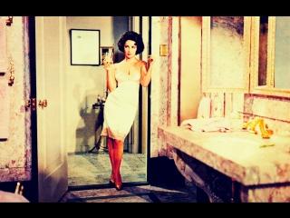 «Баттерфилд, 8»./«BUtterfield 8»./USA./1960./Elizabeth Rosemond Taylor.