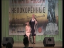 Яковлева Анна, Максимова Нелли - Мир без войны