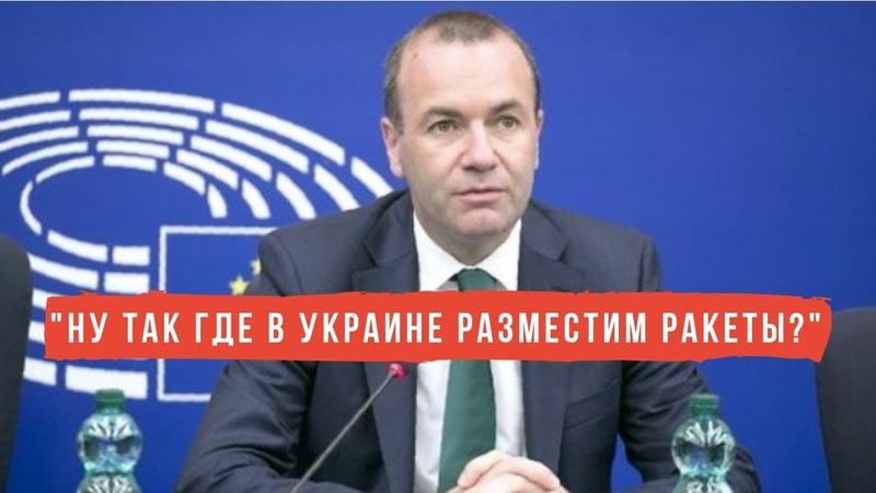 Путін втратив дар мови! - В ЄС запропонували зробити Україну частиною сильного оборонного союзу