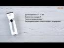 Распаковка машинки для стрижки Moser CHROM STYLE Pro Unboxing Moser CHROM STYL