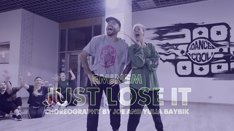 Eminem - Just Lose It | Choreography by Joe and Yulia Baybik