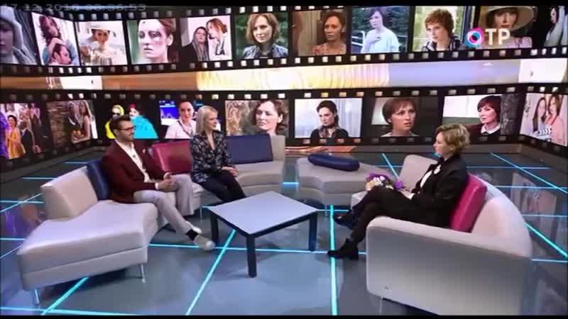 Телепередача Календарь на ОТР. Елена Ксенофонтова.