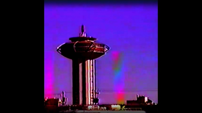 Hallmark '87 : Landmarks FORGOTTEN