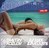 DJ DMITRY KOZLOV DJ ALEX KLAAYS - ВСПОМНИТЬ ВСЕ vol.62 (CLUB ,TECH TRIBAL HOUSE)