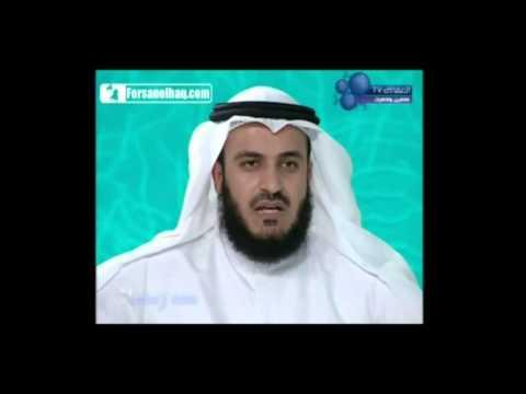 Мишари Рашид. Обучение Корану (сура 107 Аль-Маун)