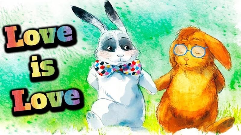 Лгбт книга о двух кроликах || Гей книга One day in a life of Marlon Bundo || Кролик Марлон Бандо