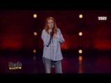 Stand Up: Елена Новикова - О разводе пожилых родителей