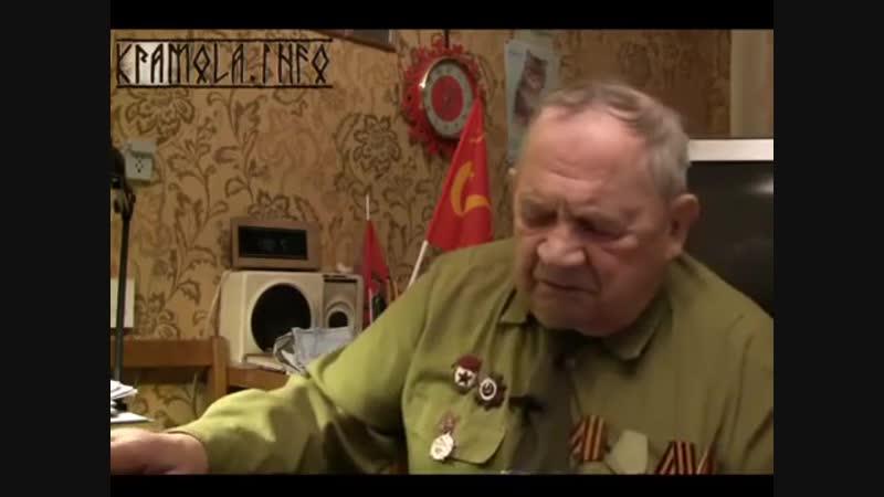 4. Депортация чеченцев и татар, жители Кавказа