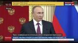 Путин про проституток, наркотики, педофилию и Трампа