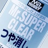 Mr. Super Clear