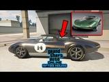 Тачки из нового обновления  GTA Online