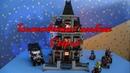 Lego Таинственный особняк 5 серия, Lego 10228 Monster Fighters, Lego 75904 Scooby-Doo
