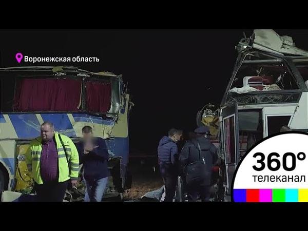 Под Воронежем один рейсовый автобус протаранил второй: 4 погибших и 16 раненых
