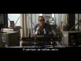[Need for Speed: Жажда скорости] Смешные моменты и импровизации (русские субтитры)