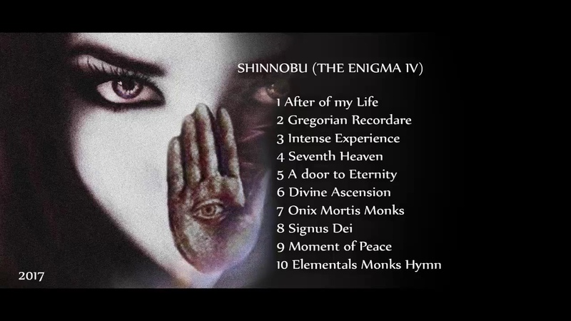 THE ENIGMA 2017 FULL ALBUM VOL 4 SHINNOBU
