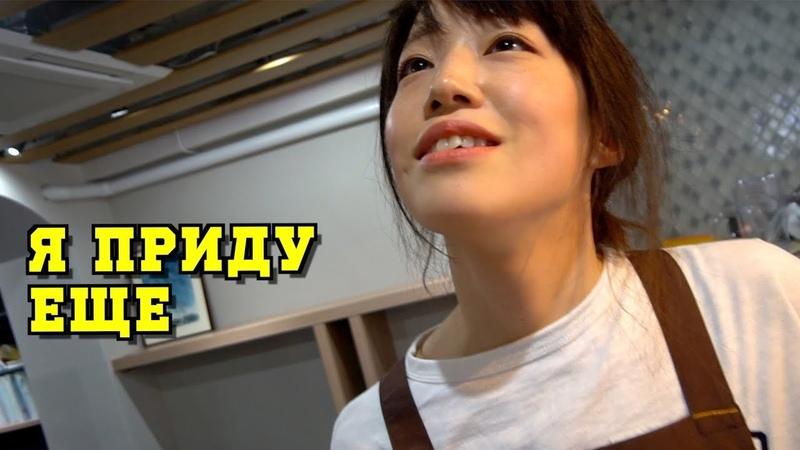 Японка очаровала меня своей булочкой ПРИГЛАСИЛ ЕЁ НА СВИДАНИЕ