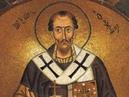 Проповедь Святитель Иоанн Златоуст архимандрит Серафим Никольское