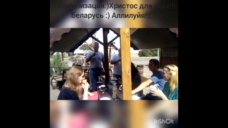 Аллилуйя Иисусу За Благую весть )