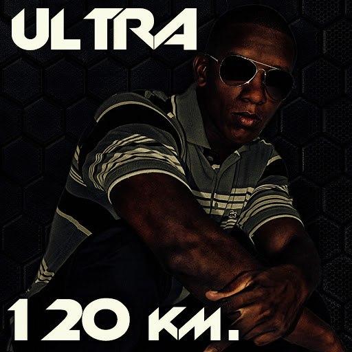 Ultra альбом 120 KM.