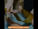 Попробуйте обертывание водорослями