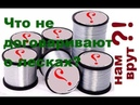 Погрешности в сечении лески и как проверить флюорокарбон 0201319