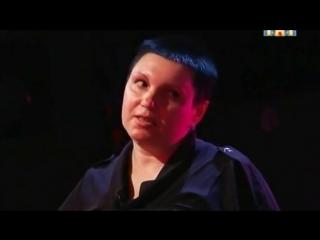 Людмила Давиденко - Я закрытая книга