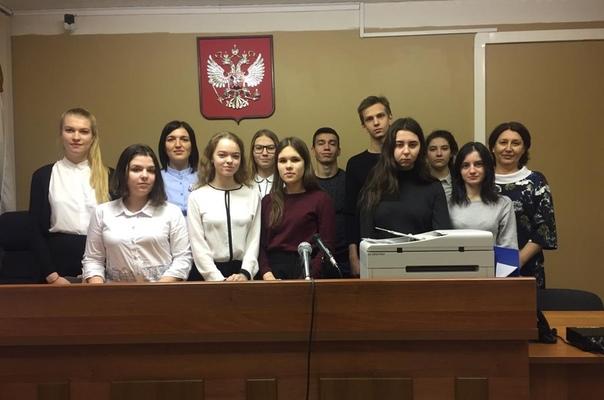 Школьники с экскурсией посетили Усть-Илимский городской суд
