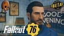 Fallout 76 4➤Безопасно для работы, более высокий уровень обучения Спасателей.