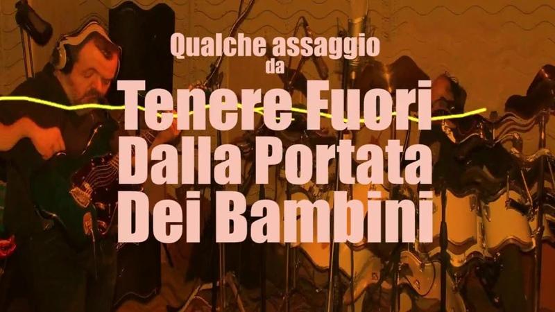 Parafulmini   Tenere Fuori Dalla Portata Dei Bambini   promo 4 (Jazz Rock, Surf Punk) (ex-Diaframma,Area,Fariselli,Hacienda,Tossic,Egoband)