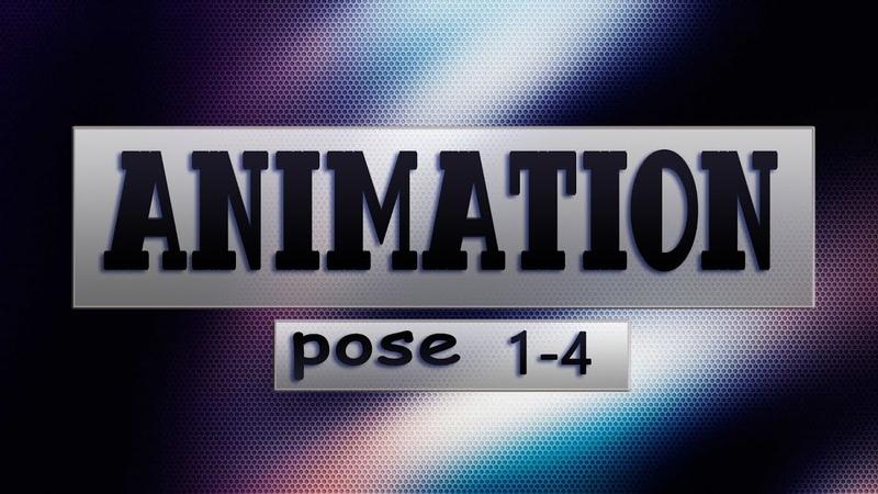 Анимационные позы для The Sims 4 Выпуск 1