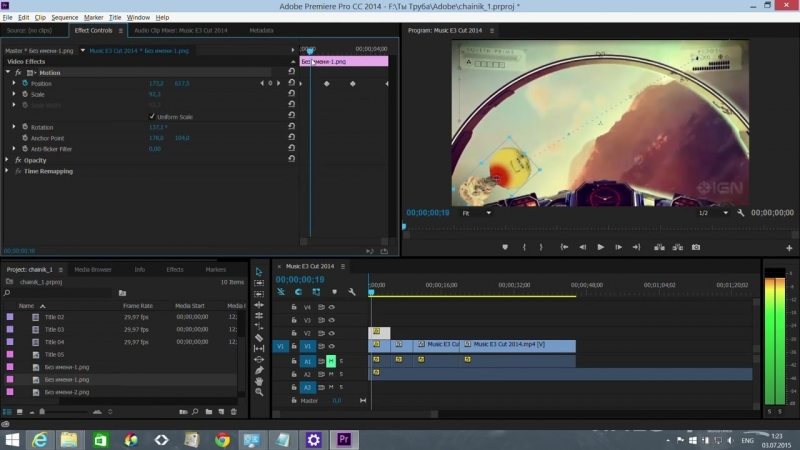 Adobe Premiere Pro CC Монтаж Для Начинающих. Урок 2 » Freewka.com - Смотреть онлайн в хорощем качестве