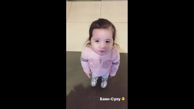 Сестрёнка из Сабины Алтынбековой