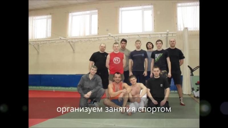 Клип ВСК АРМЕЕЦ Дзержинск