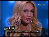 Виктория Лопырева Блондинка -- это хорошее алиби