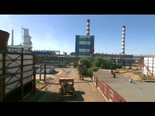 Усть-Каменогорский металлургический комплекс