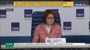 Новости на Россия 24 • Изображения для 200 и 2000 рублей выберут в эфире России 1