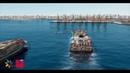 Red Sea Gateway Terimnal