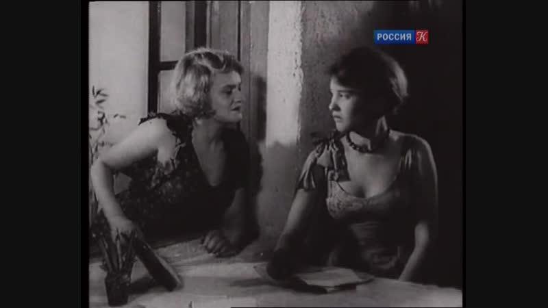 О странностях любви... 1936 год, СССР