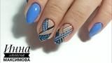 💖 ТРЕНДОВЫЙ маникюр 2018 💖 PATRISA NAIL 💖 Рисуем КОСИЧКИ на ногтях 💖 Дизайн ногтей гель лаком 💖